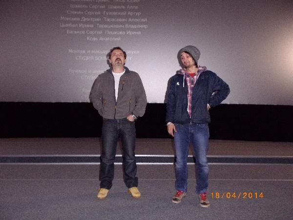 Творческая группа фильма «Бобруйск-Дакар» в кинотеатре Юность г. Волковыска